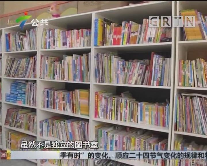 """图书注入新能量 发出最""""正中""""的光"""