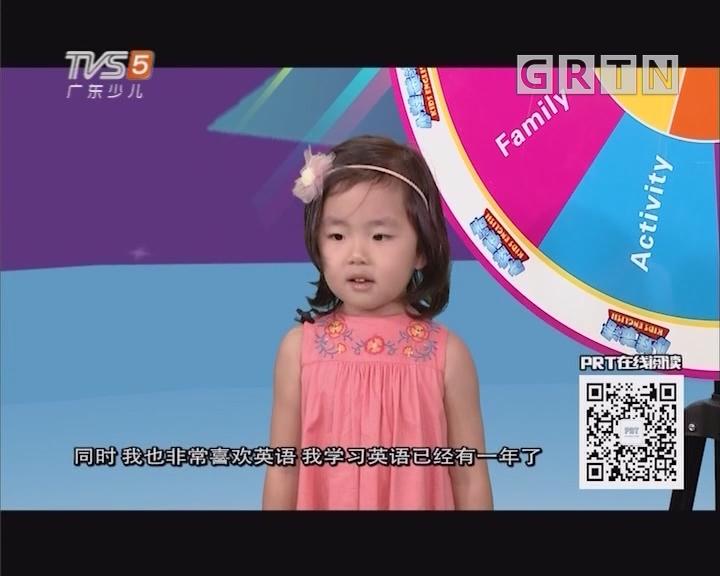 [2018-12-01]小桂英语