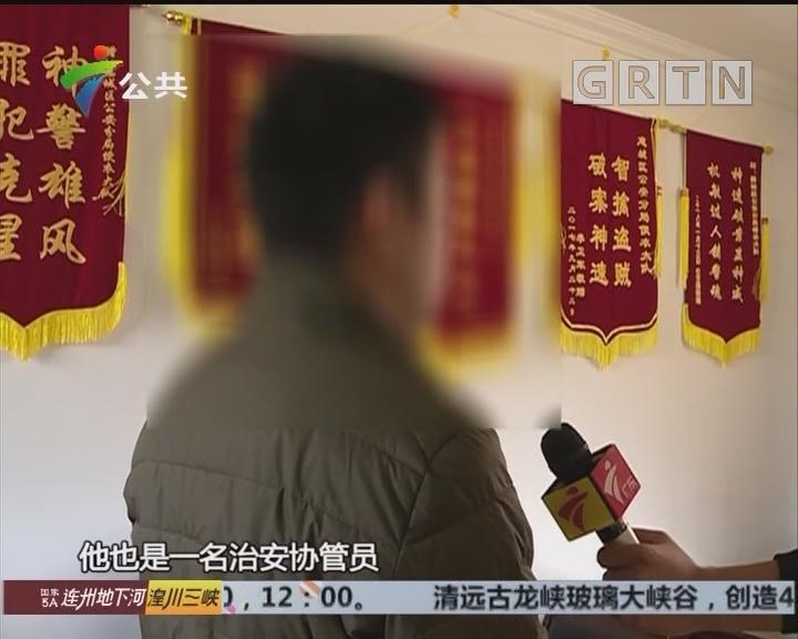 惠州:男子盗窃车辆 遇民警竟称自己人