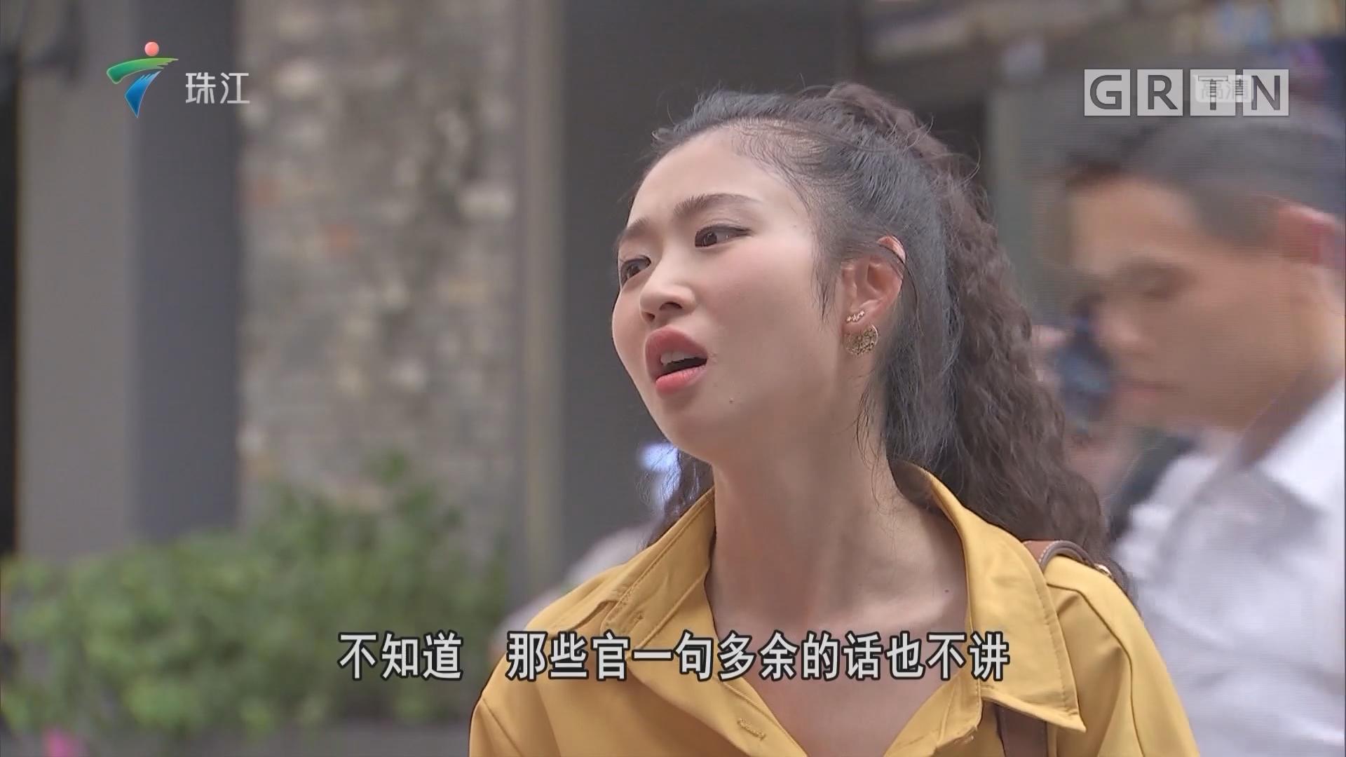 [HD][2018-12-23]外来媳妇本地郎:窘情谁寄(下)