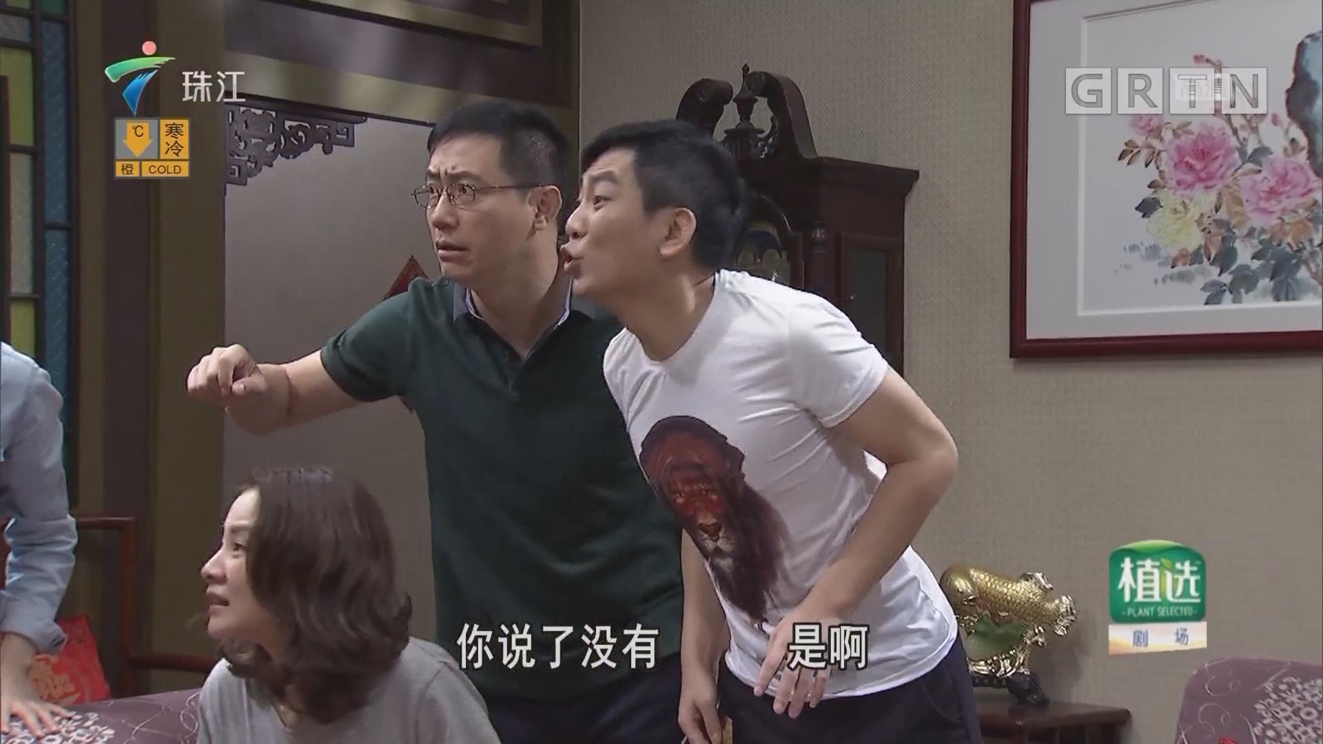[HD][2018-12-30]外来媳妇本地郎:已婚人士(下)