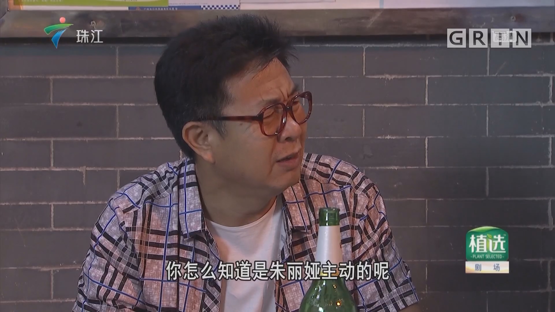 [HD][2018-12-01]外来媳妇本地郎:飞来的男朋友(下)