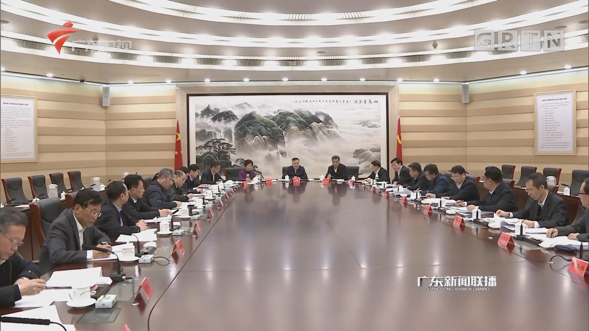 省委全面依法治省委员会第一次会议召开 李希主持会议并讲话