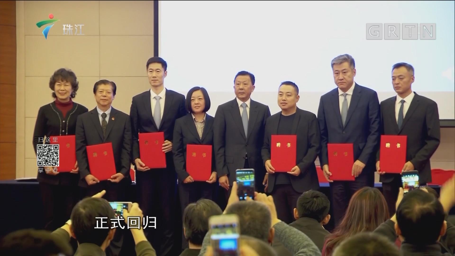 劉國梁當選中國乒協主席