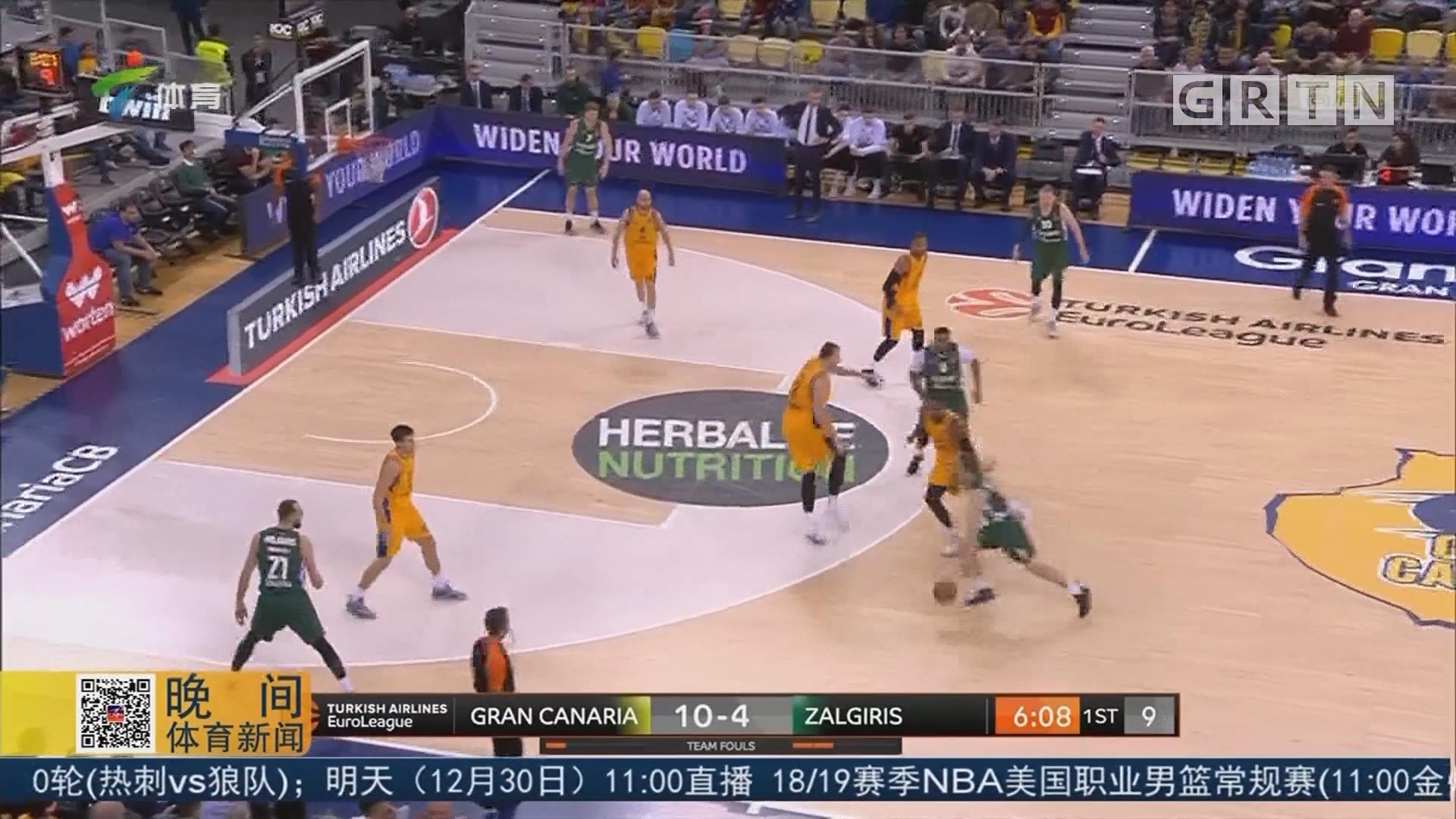 欧洲篮球联赛 格兰卡纳里亚击败萨尔基斯利