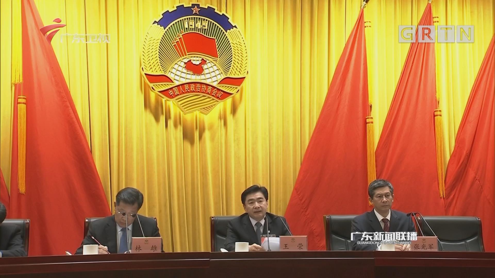 省政协十二届二次会议将于明年1月26日至29日召开