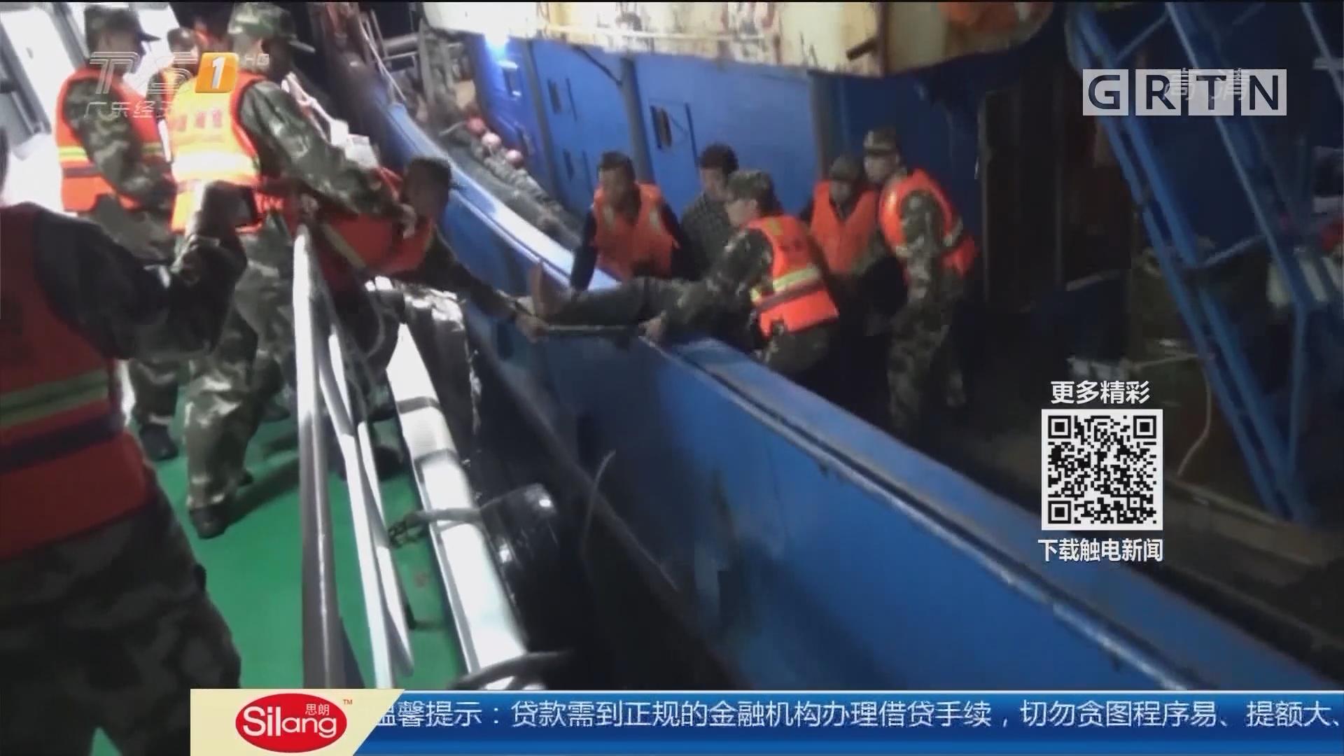 汕头:渔民操作不慎受伤 海警连夜火速搜救