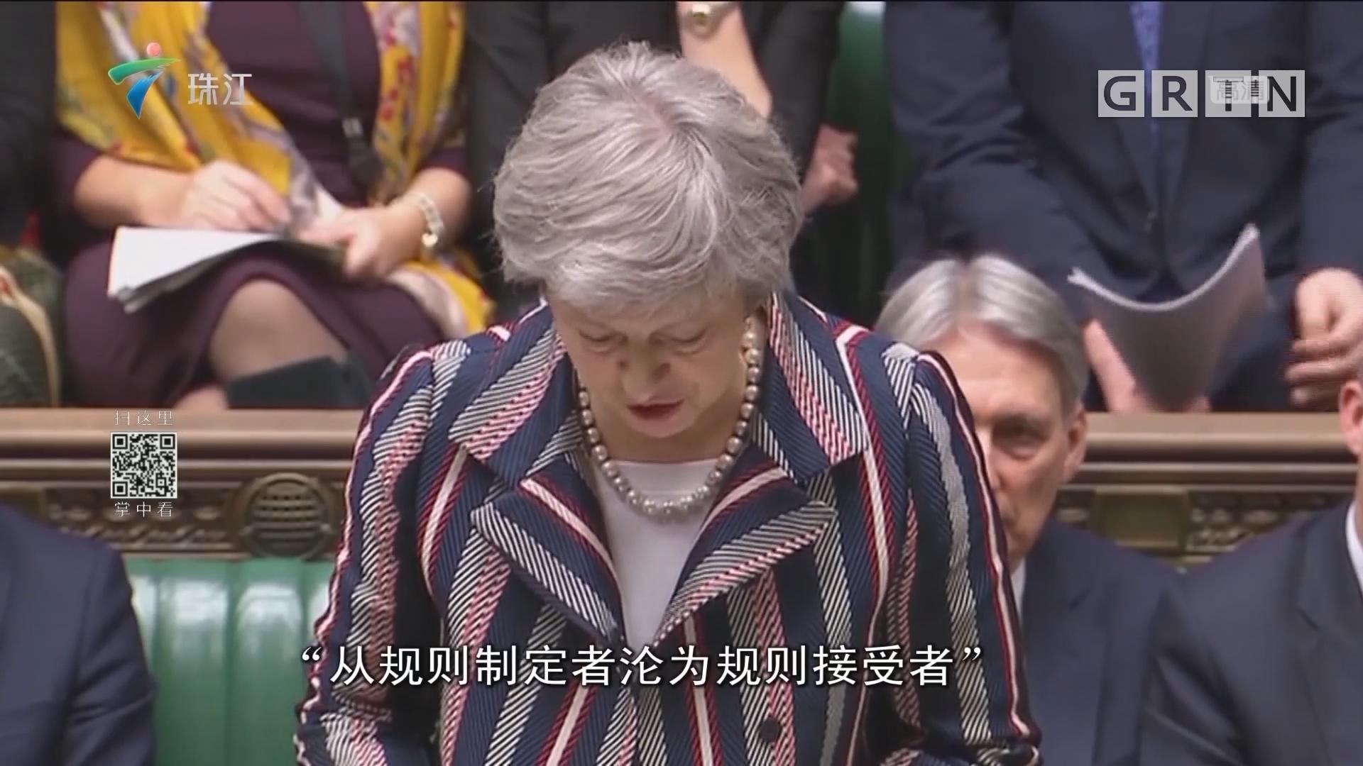 """又一名英國政府要員因不滿""""脫歐""""協議辭職"""