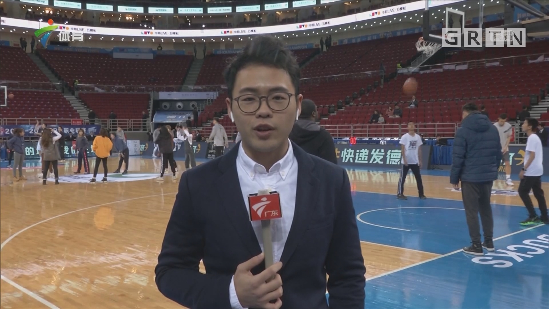 记者连线:北京首钢vs时代中国广州