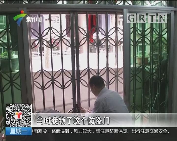 惠州:有蛇闯入二楼阳台咬伤屋主
