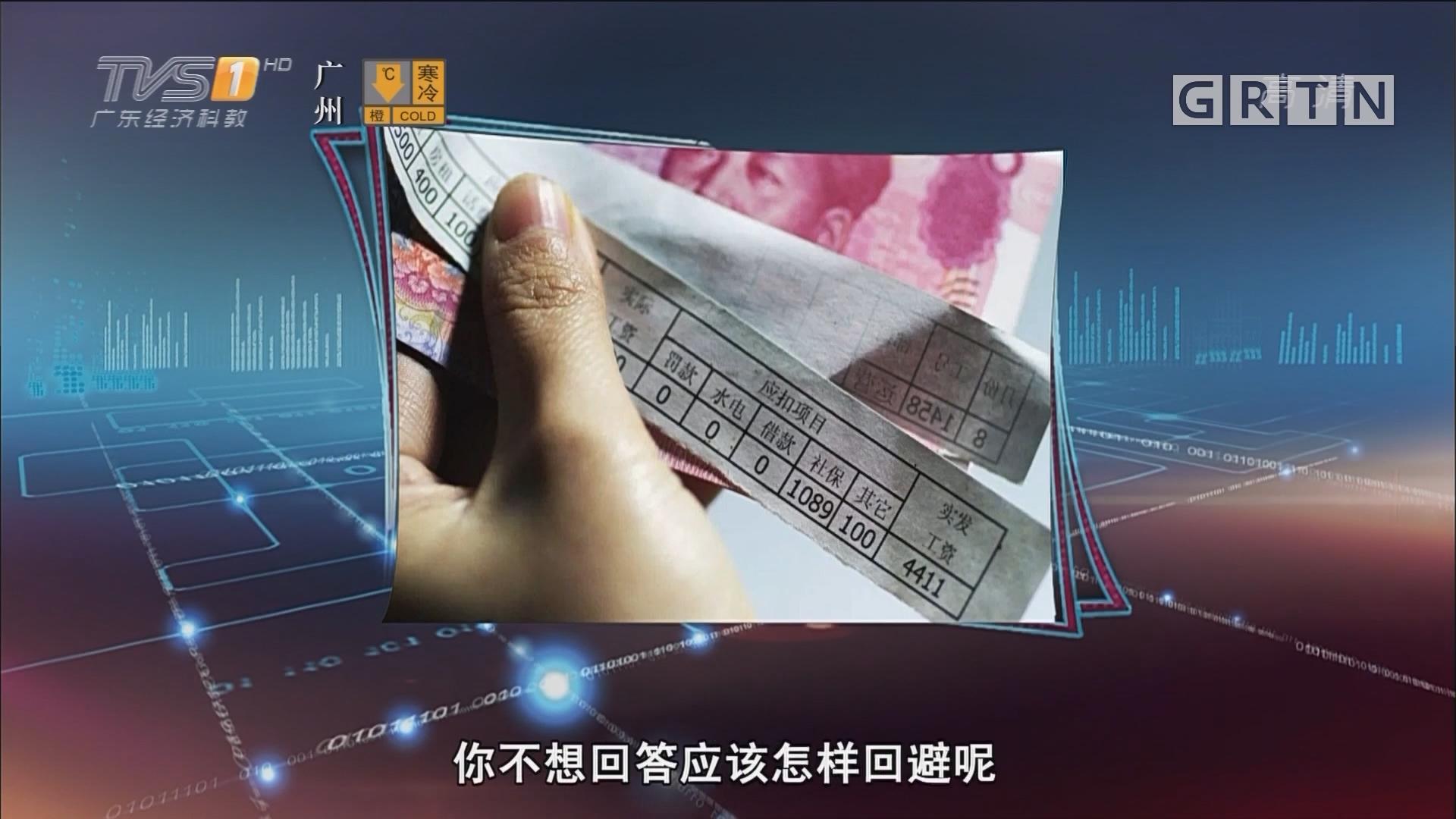 [HD][2018-12-31]马后炮:报道科技成果切莫夸大其词 成自嗨文
