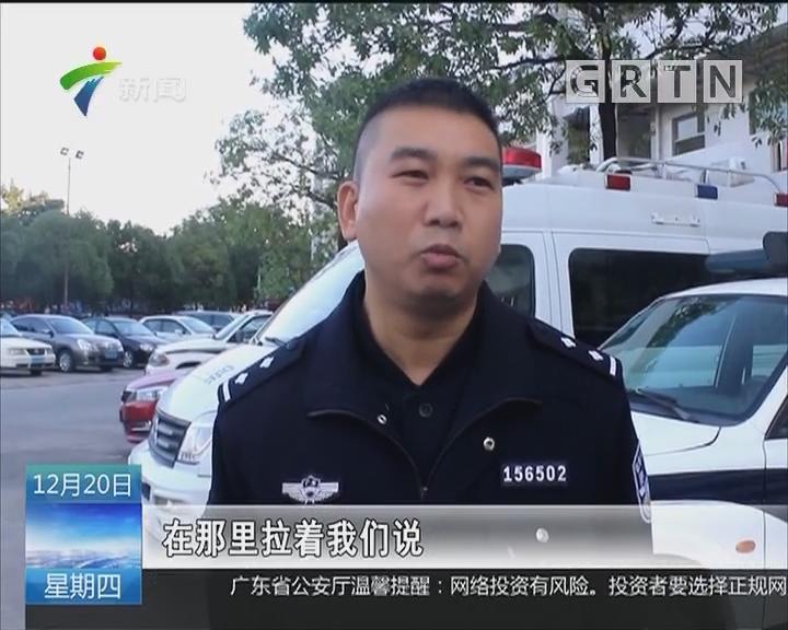 东莞常平:遇查酒驾弃车而逃 被抓后还贿赂交警?