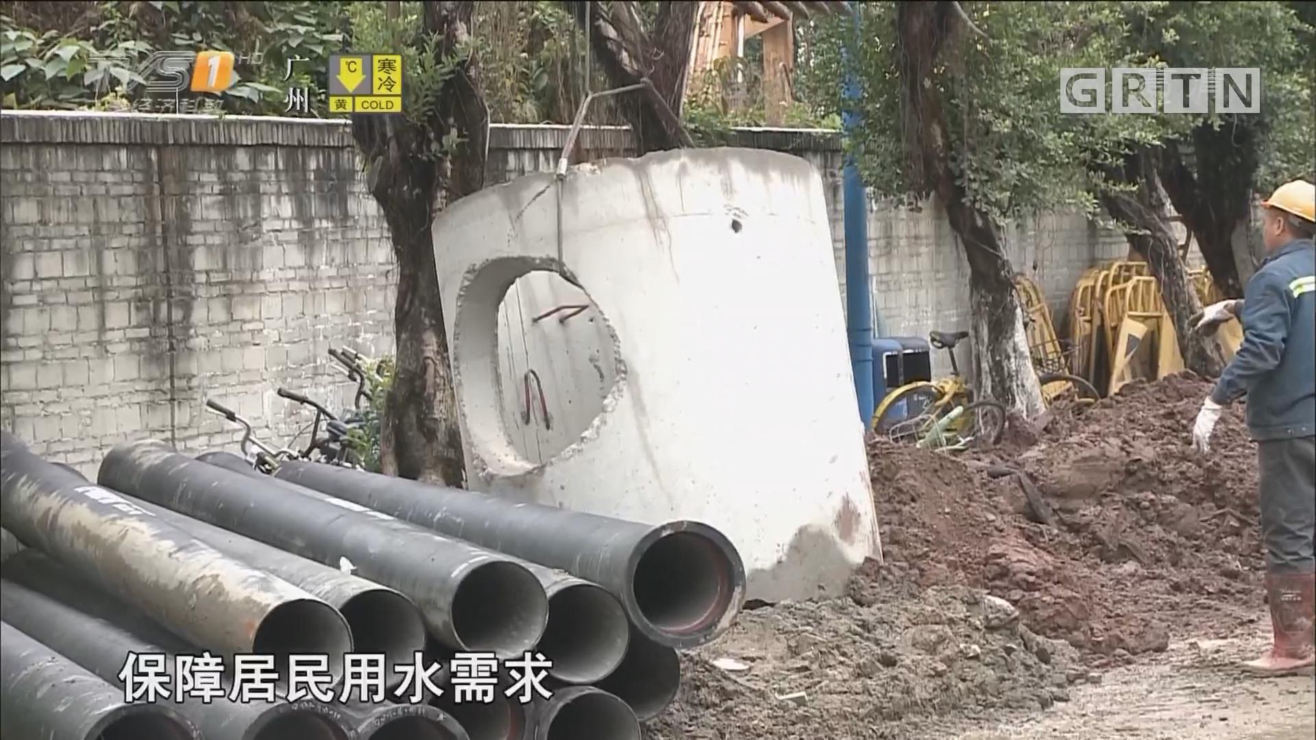 闹心!广州一段300米水管半个月挖爆30次