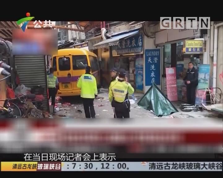 香港一校车冲上人行道