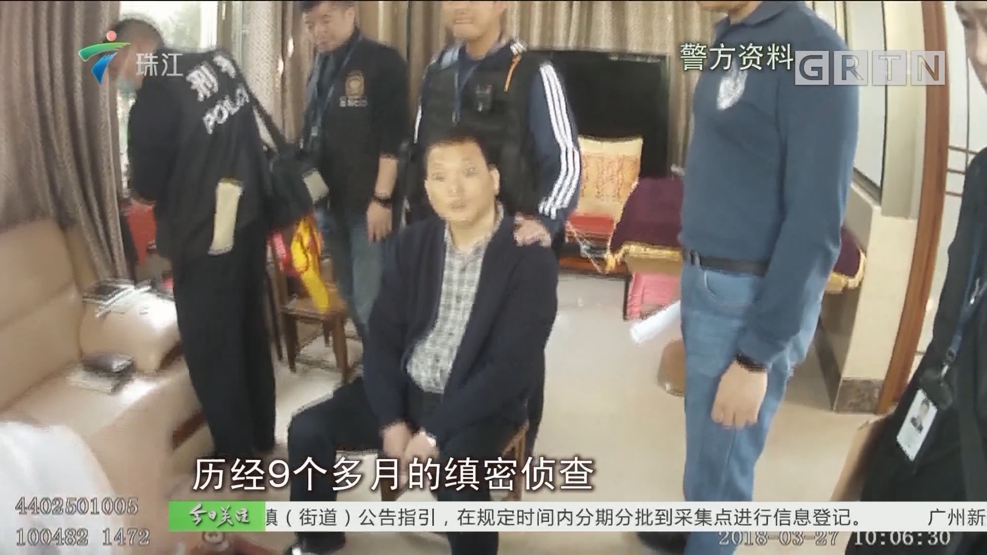 韶关:警方抓获涉黑犯罪团伙 18人落网