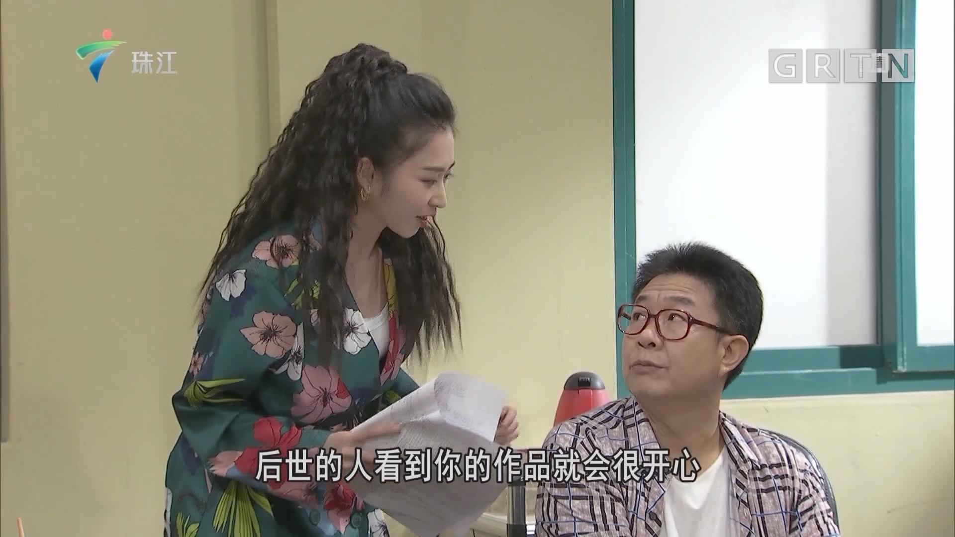 [HD][2018-12-16]外来媳妇本地郎:婚证微电影(下)