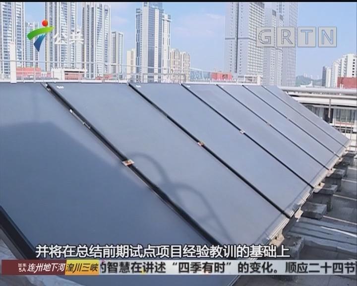 深圳:太阳能设备成摆设 居民觉得太浪费