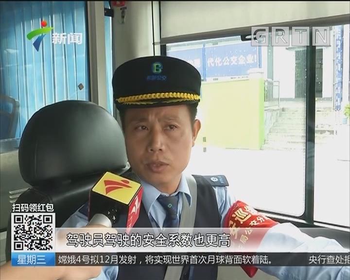 深圳部分公交试点司乘隔离门 预计明年三月推广