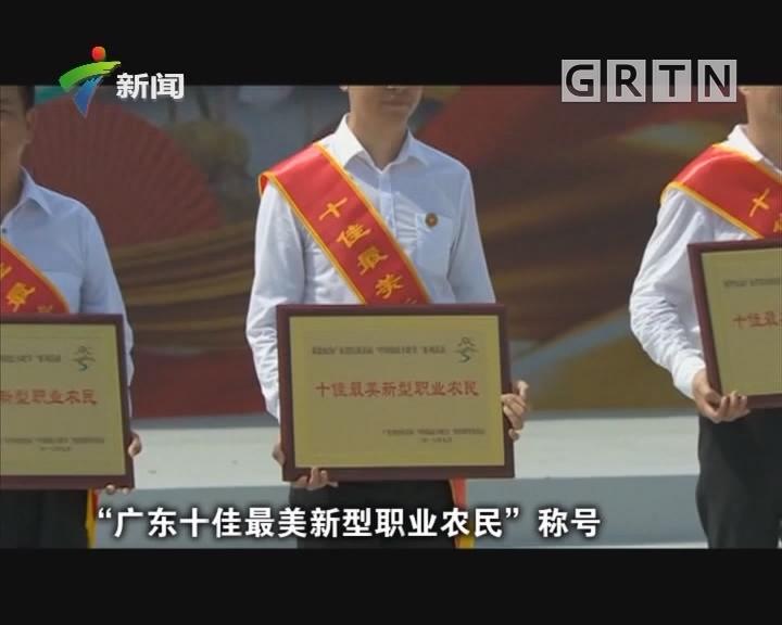 [2018-12-29]权威访谈:新型职业农民:乡村振兴的生力军