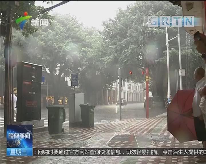 明后两天冷空气影响广东 渐转阴雨气温逐日下降