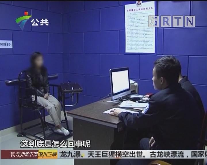 揭阳:玉器店被盗千万翡翠 竟被盗贼直接生吞进肚
