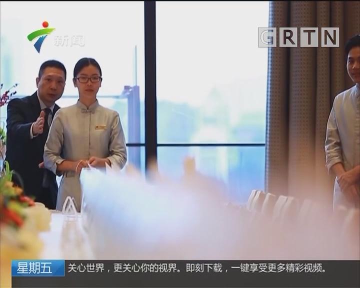 广州市旅游商务职业学校:与改革开放同步伐 以餐饮彰显文化自信