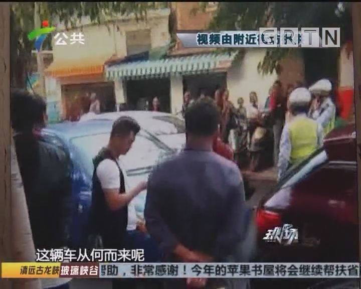肇庆:男子逆行逃避检查 交警紧追严查