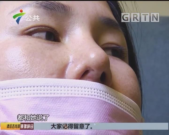 女子求助:整形后鼻孔一大一小