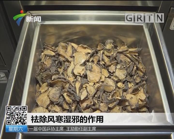 湖南長沙:男子忘記醫囑 一次吃完六副中藥險喪命