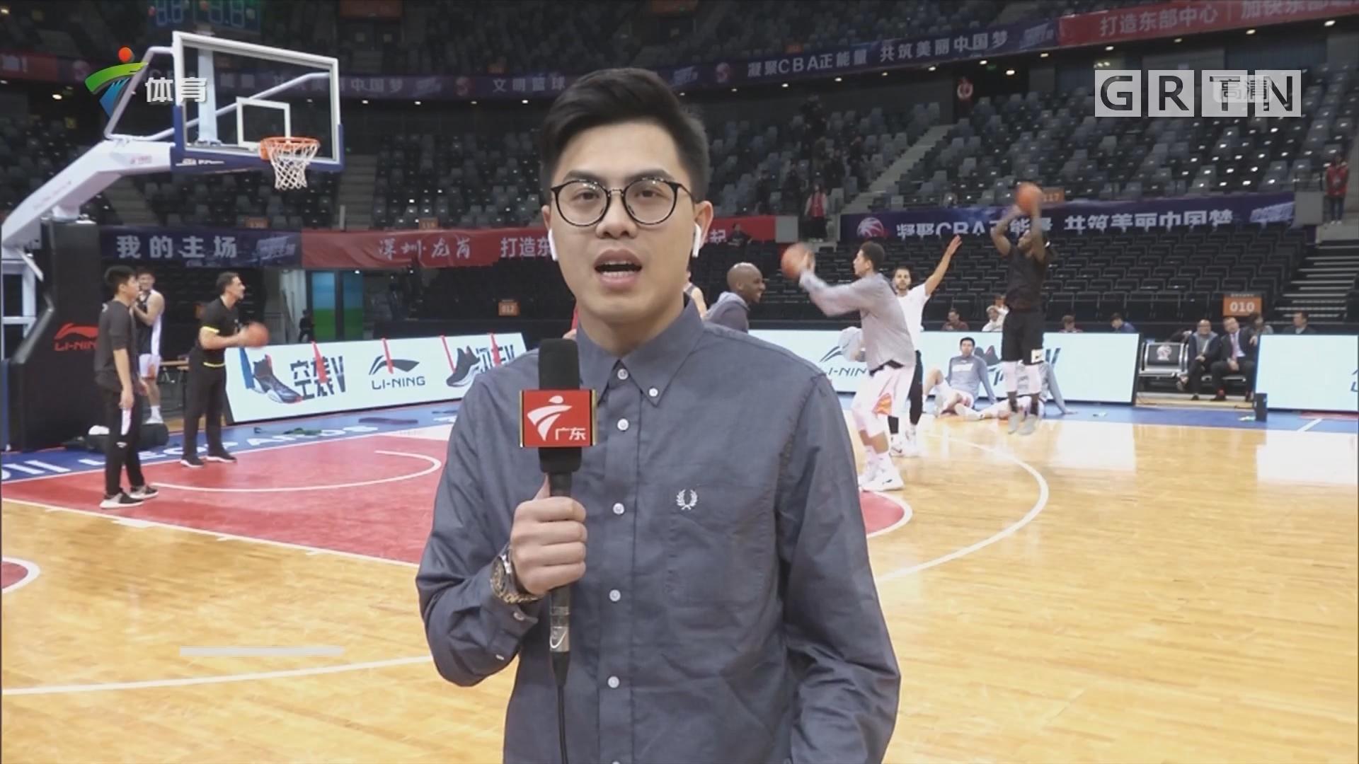 记者连线 深圳vs青岛