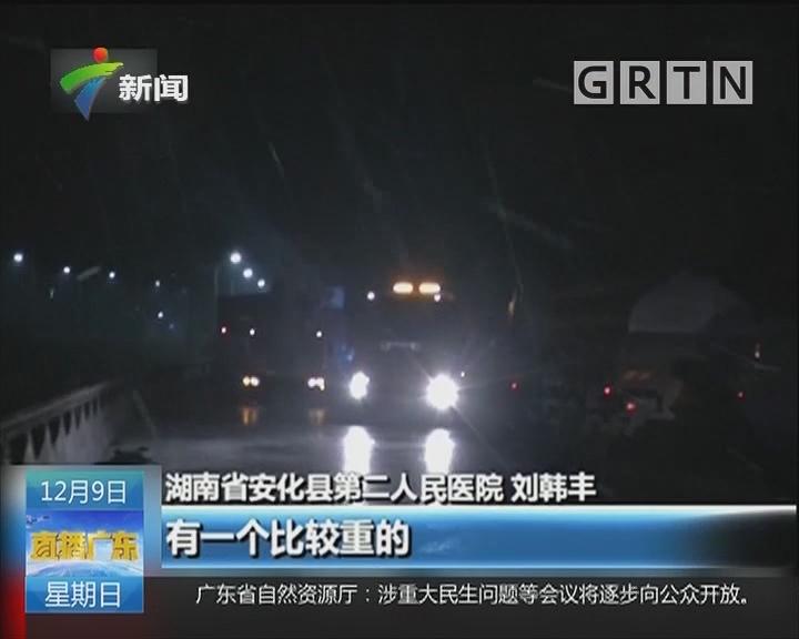 二广高速发生多起事故 致5死18伤