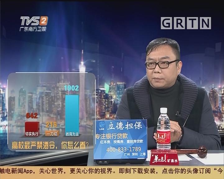 20181211互动集锦