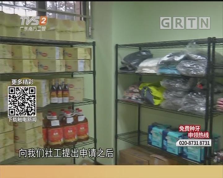 广州白云松洲街:免费送弱势 低价卖街坊 义工可兑换