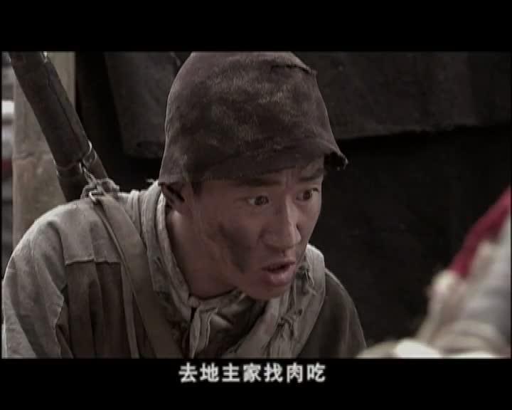 中国兄弟连(第09集)