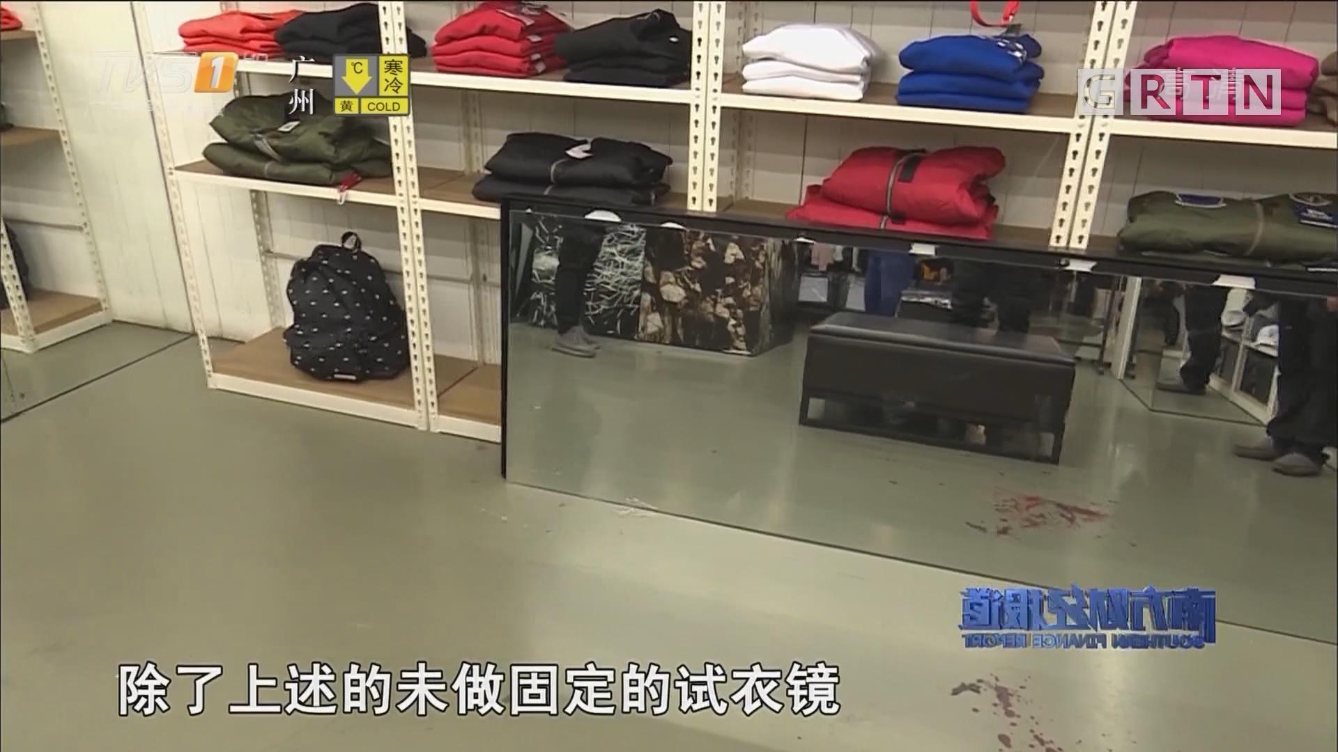 试衣镜砸死6岁女孩 盘点商城潜在危险点
