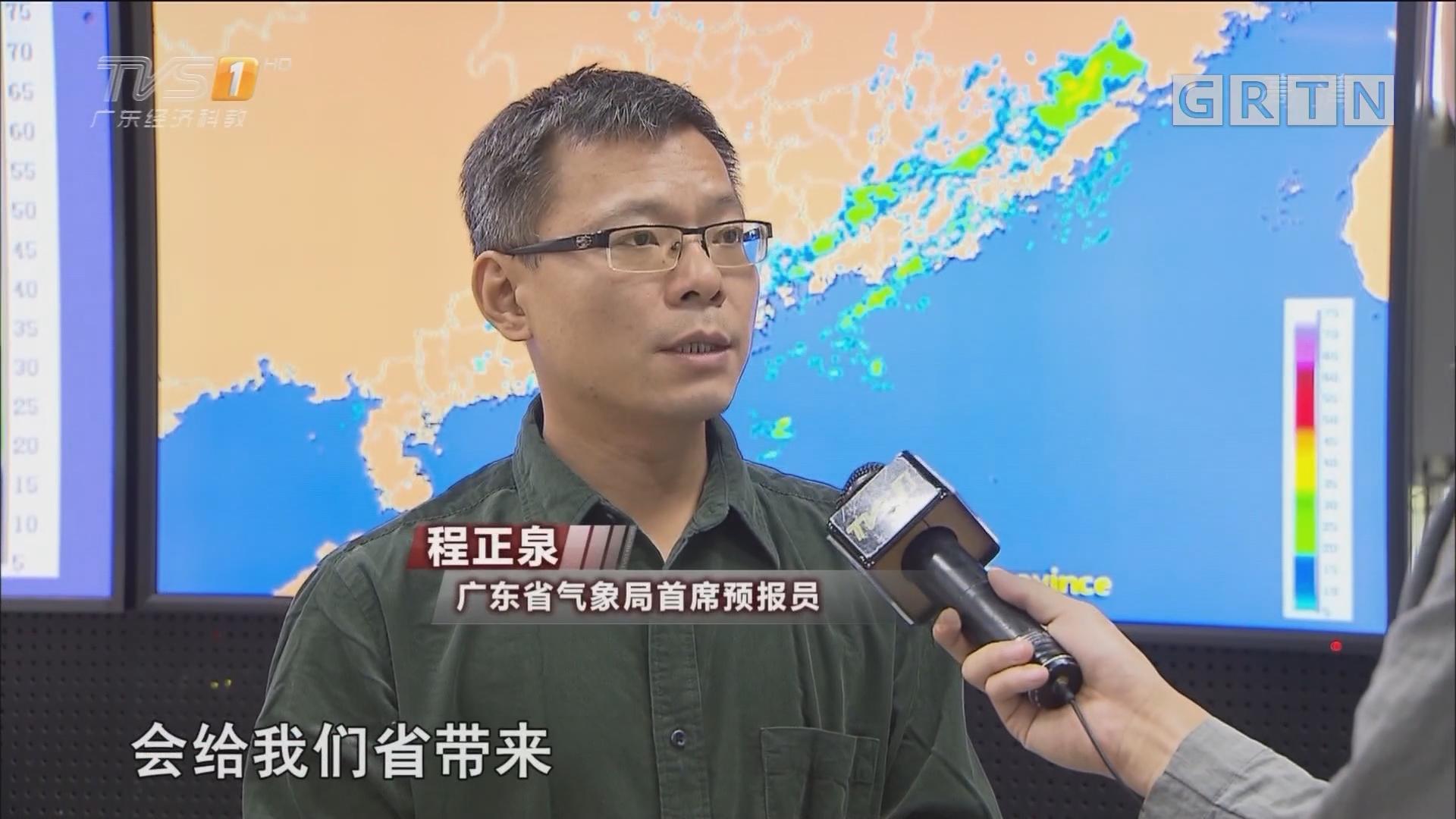 冷空气袭来 广州未来最低气温15度!