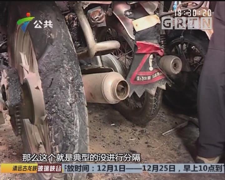 广州:出租屋门口摩托起火 多名住户被困