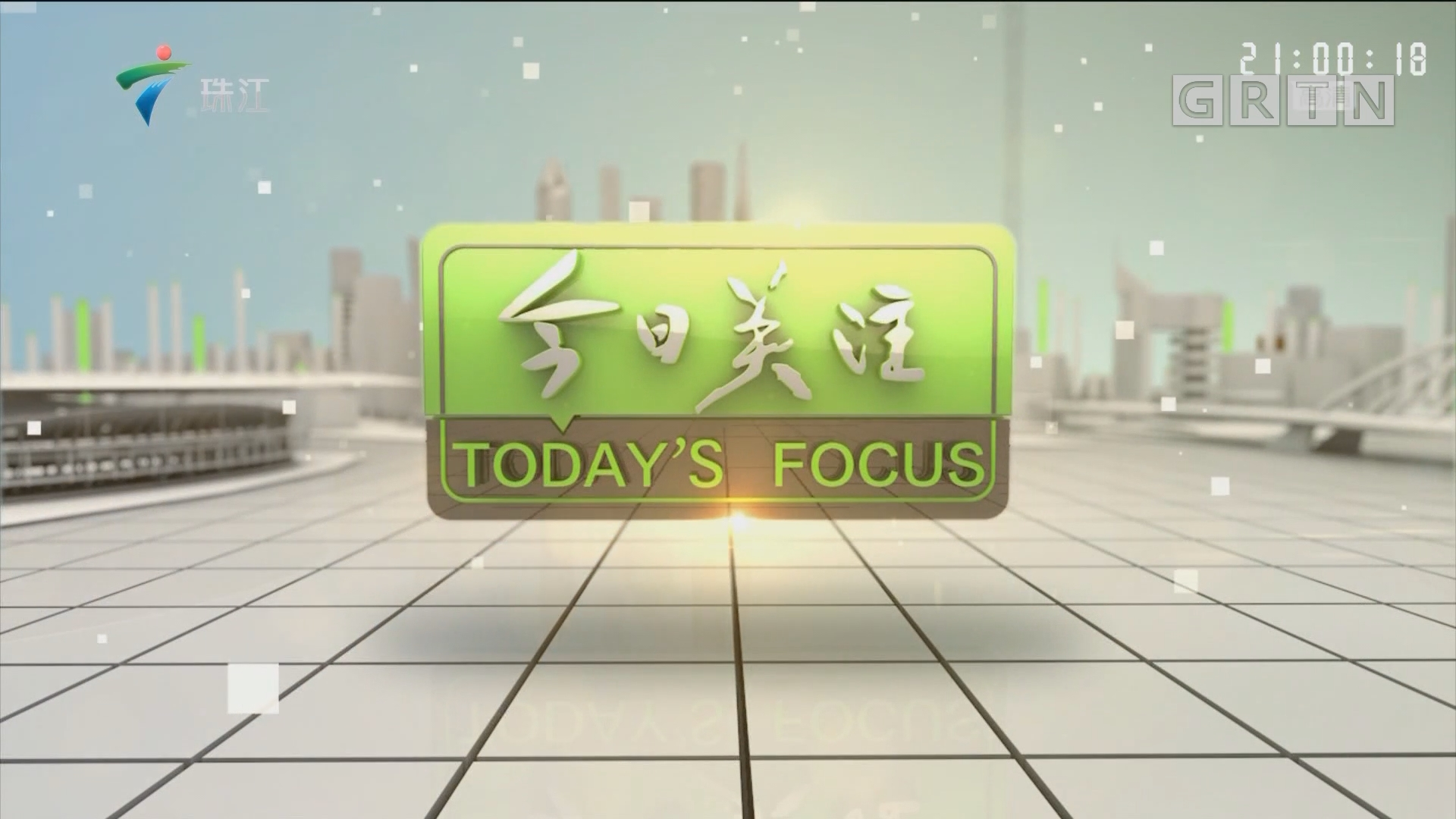 [HD][2018-12-13]今日关注:淞沪抗战纪念馆举行公祭活动