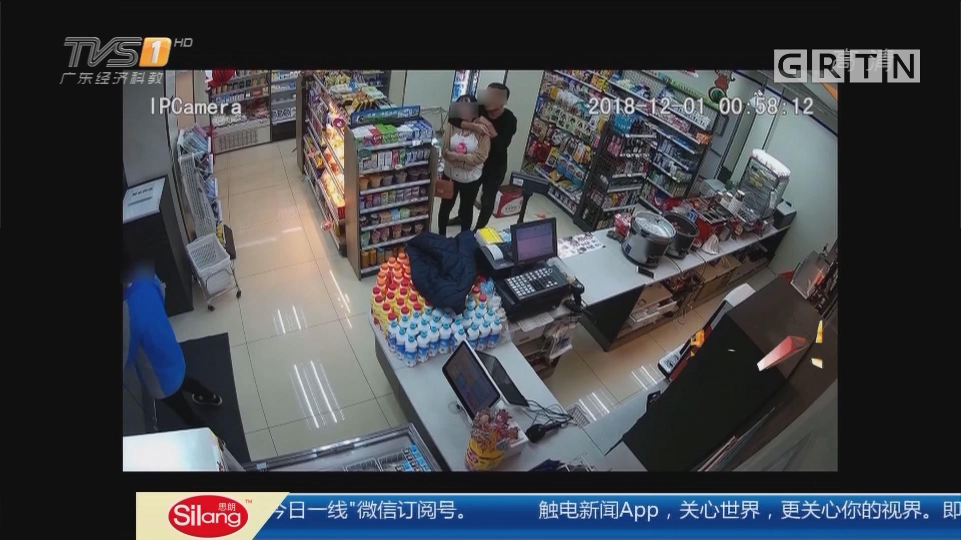 浙江绍兴:便利店人质劫持案 嫌犯被一枪击倒