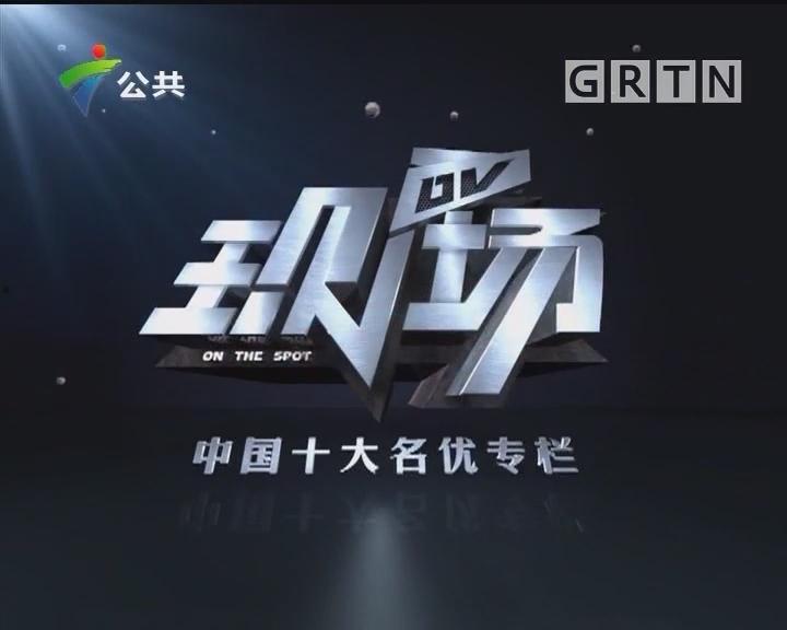 [2018-12-19]DV现场:深圳:快递遭暴力拆分 网点内漫天飞舞
