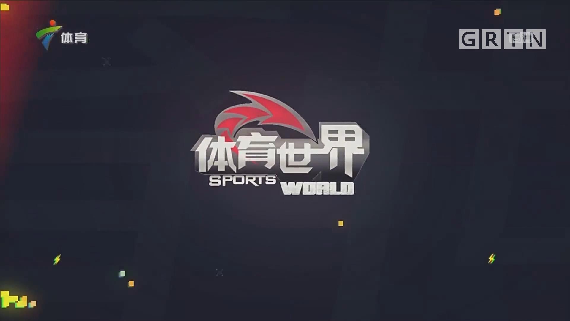 "[HD][2018-12-09]体育世界:""最冷""广马顺利结束"