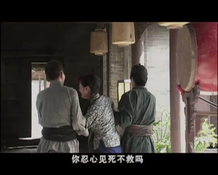 中国兄弟连(第11集)
