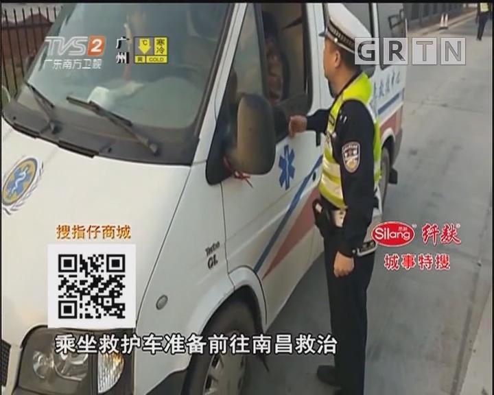 20181209搜爆点