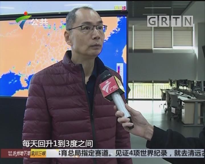 """冷空气继续""""加码"""" 广东或迎下半年最低温"""