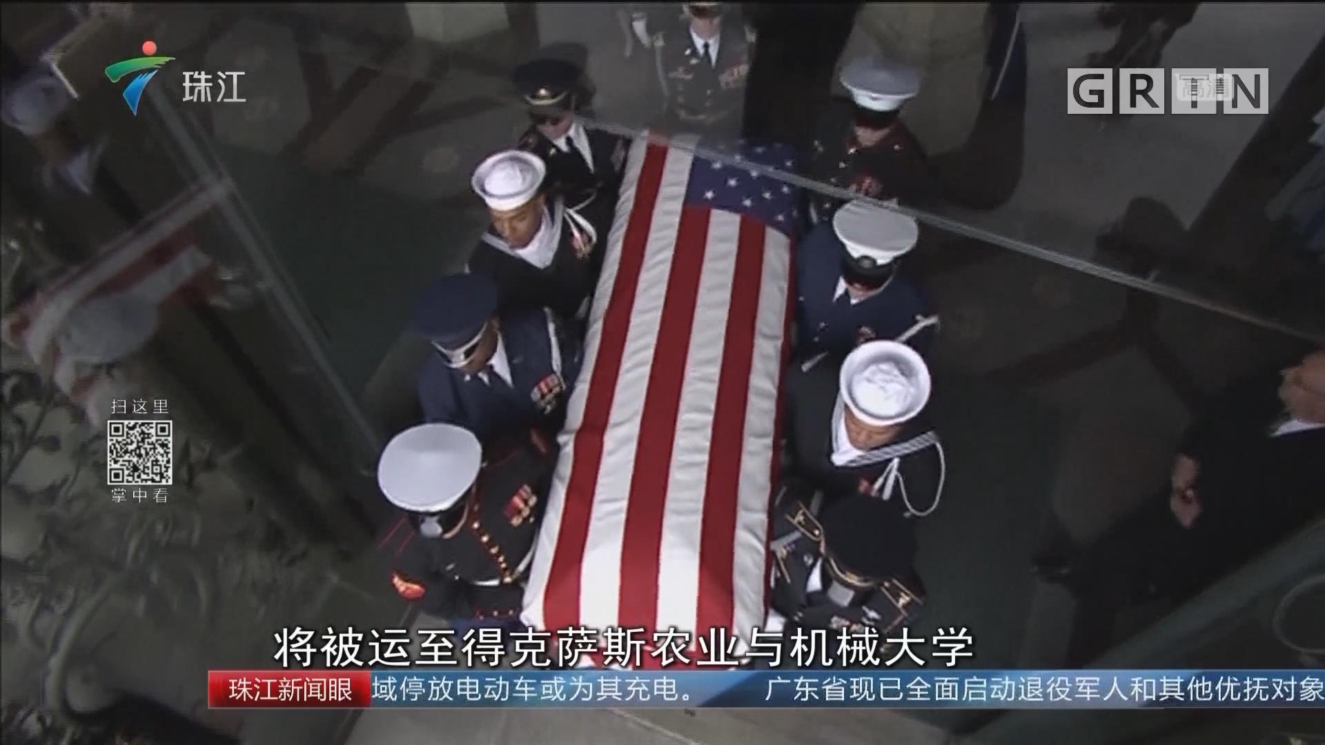 老布什国葬仪式在华盛顿举行