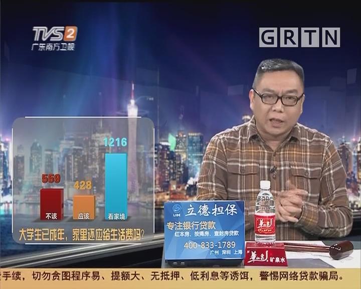 20181227互动集锦