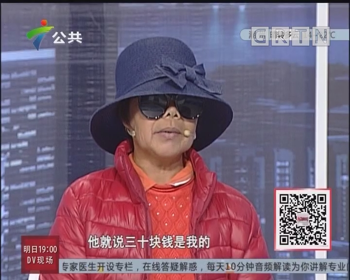 [2019-01-29]和事佬:辛勤 换不来老公的关心(上)