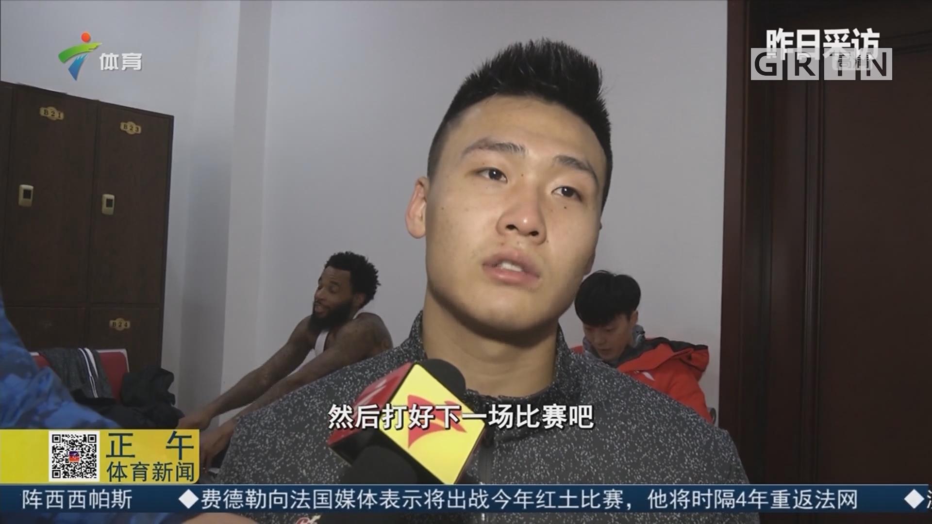 客胜天津 防守险成广东绊脚石