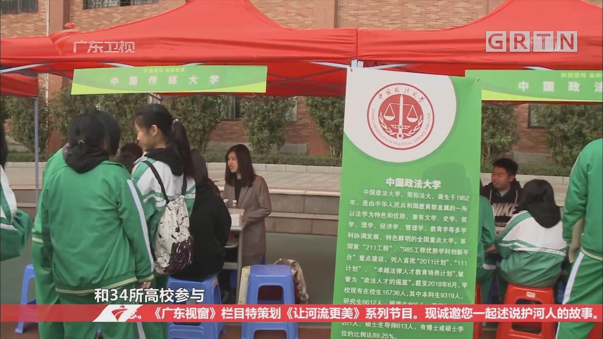 广州:执信中学才子云集 助阵学习生活