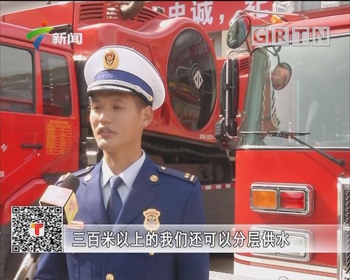 广东:电锯开酒瓶剥鸡蛋 消防员大秀技能